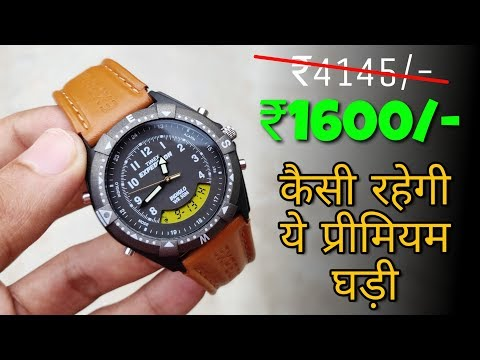 Best Analogue And Digital Watch For Men And Boys Under Rs 2000 || Timex Expedition Wrist Watch