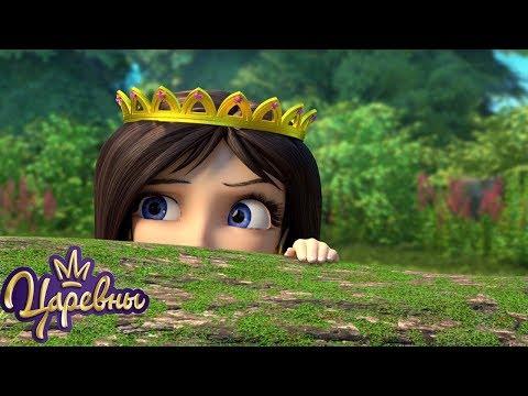 Царевны 👑 Весёлые игры | Сборник мультфильмов для детей