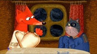 Кот и Лиса сказка | история на русском | Русская сказка | моральные истории | The Cat and The Fox