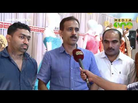 Vasantham fashion expo Dubai gold Mediaone shopping utsav