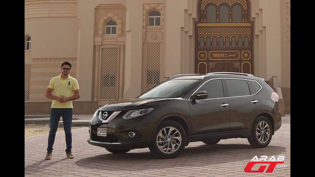 Nissan Xtrail 2015 نيسان اكستريل