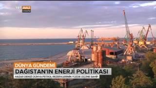Hazar Denizi, Dünya Petrol Rezervlerinin Yüzde Üçüne Sahip - Dünya Gündemi - TRT Avaz