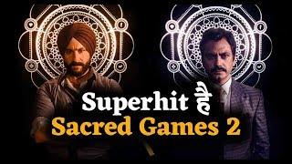 Sacred Games Season 2 देखकर Fans ने Twitter पर दिए SHOCKING Reactions   India News