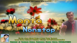 Manta Nonstop | Dj Pahari Song 2019 By Jalam Singh Manta |  Pinku Tangraik |Pahari Records