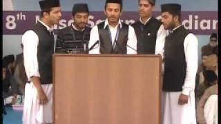Ahmadiyya : Tharana Khilafat Jalsa Qadian 2009 Day 1 Afternoon