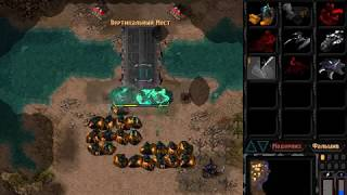 Dark Reign The Future of War. All missions (3-13). Gameplay