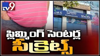 Slimming Centers cheat to attract people : Hyderabad - TV9