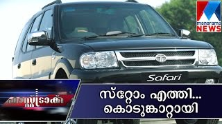The new Tata Safari Storme is here |Fasttrack | Manorama News