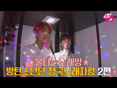 [M2]☆Burning Karaoke☆BTS_eyes nose lips