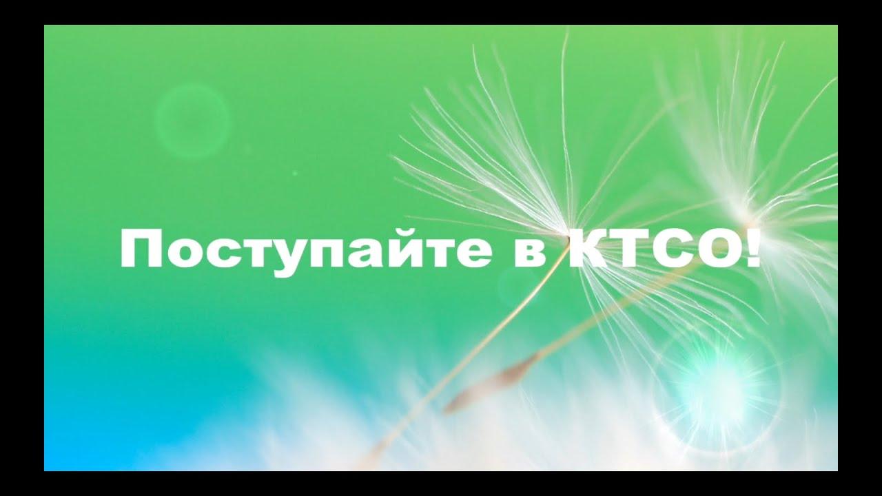 Раскрутка видео в youtube программа