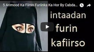 5 Waxyaalod Fiiri Furiinka Ka Hor - intaadan naagtaada furin