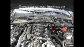 Замена воздушного фильтра БМВ Е60 (Replacing the Air Filter BMW E60)