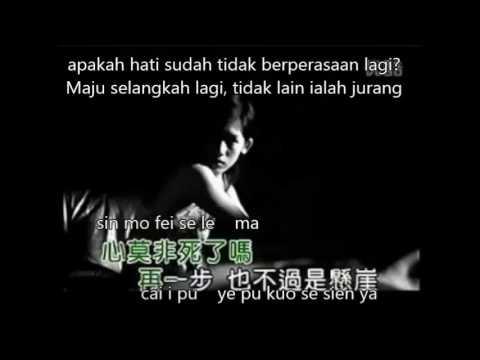 ai wo ni pha le ma (lirik dan terjemahan)