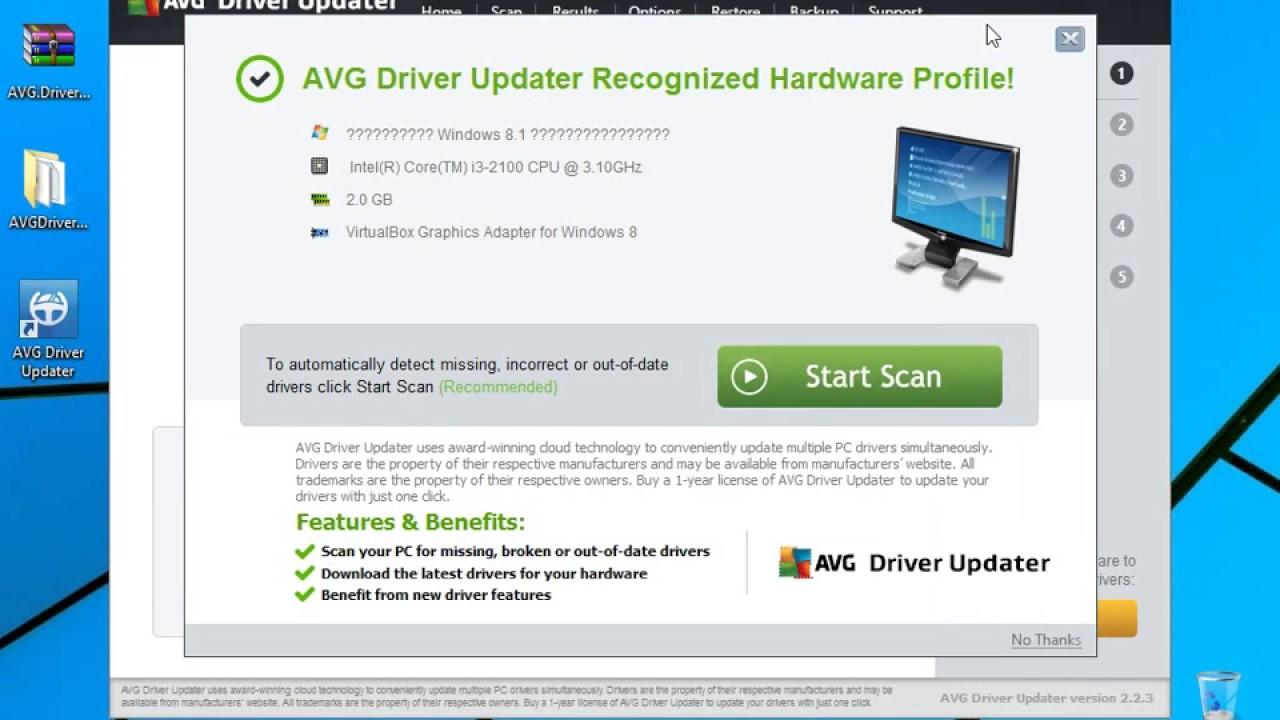 avg driver updater ключ активации бесплатно