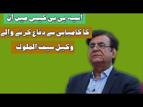 saif-ul-malook---asia-bibi-lawyer