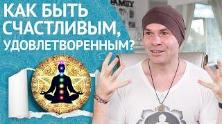 Эта Древняя Практика Принесет Безграничное Счастье В Вашу Жизнь (Сантоша Йога)
