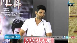 atharva murali at eetti movie audio launch
