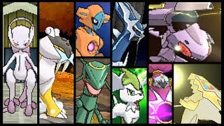 Pokemon Generation VII - Legendary Pokemon [Strongest & Signature Moves #2]