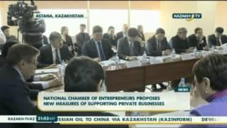 Национальная палата предпринимателей