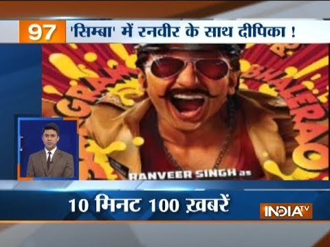 News 100   11th March, 2018