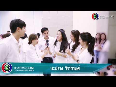 Thaitv3.com : พิธีครอบครู ช่อง 3 ประจำปี 2558
