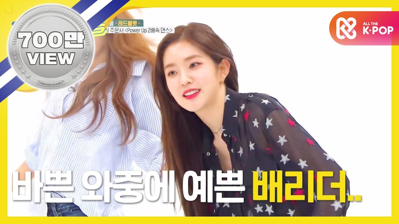 [Weekly Idol EP 369] RED VELVET's perfect 2Xfaster ver  dance