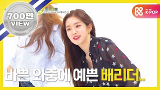 Weekly Idol EP 369 RED VELVET 39 s perfect 2Xfaster ver dance
