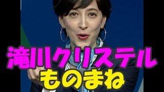 新進気鋭の漫才コンビ、ツヨシ&ヨシノブの漫才ネタです! チャンネル登...