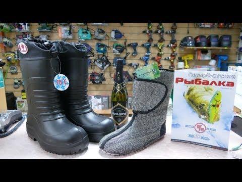 Зимние сапоги для охоты и рыбалки CANADA