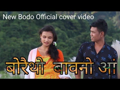 Download BWRWITHW  BAONW  ANG || New bodo Covar video  A.F Production