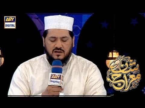Tu Ameer-e-Haram By Zulfiqar Ali Hussaini (Kalam)