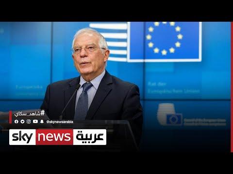 بوريل: لبنان على حافة الانهيار المالي  - نشر قبل 6 ساعة