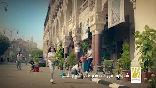 حسين الجسمي - مساء الخير (النسخه الاصليه) 2018 HD