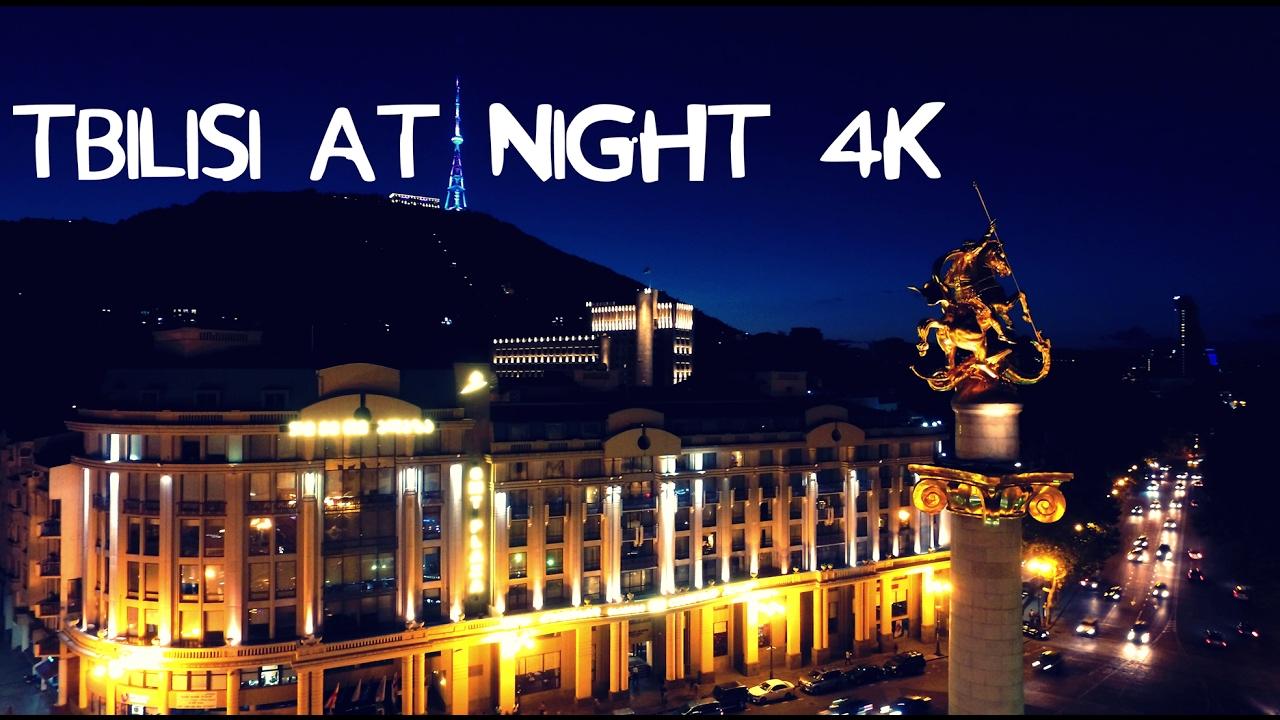 Night Tbilisi  Ночной Тбилиси  ღამის თბილისი 4K