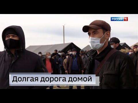 """""""Вести Самара"""": В гостях хорошо, а дома лучше"""