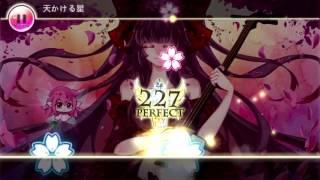 【Noah's Bottle】Suara「天かける星」をマスターモードでプレイ!!