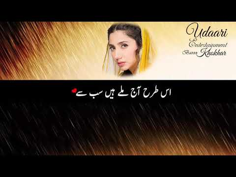 Sadqay Tumhare OST   Full Title Song with lyrics by Udaari Entertainment