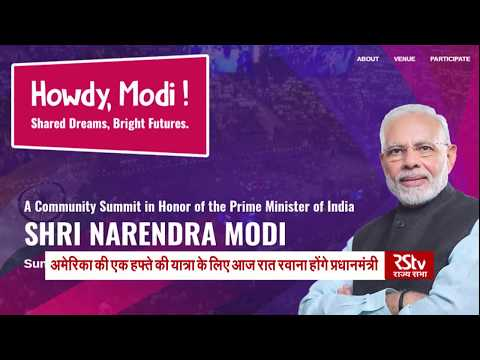 PM Modi's US visit: What to expect?