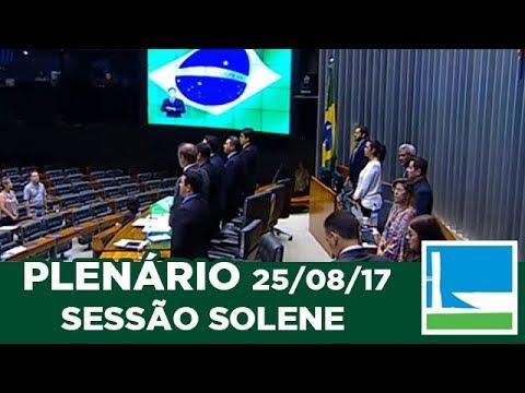 PLENÁRIO - 100 anos de Presidente Prudente (SP) - 25/08/2017 - 15:05