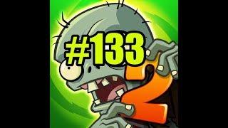 Смотреть растения против зомби 2 Прохождение #133