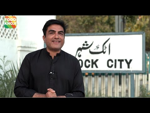 Download Attock City, اٹک شہر food and culture by Chef Faizan Rehmat