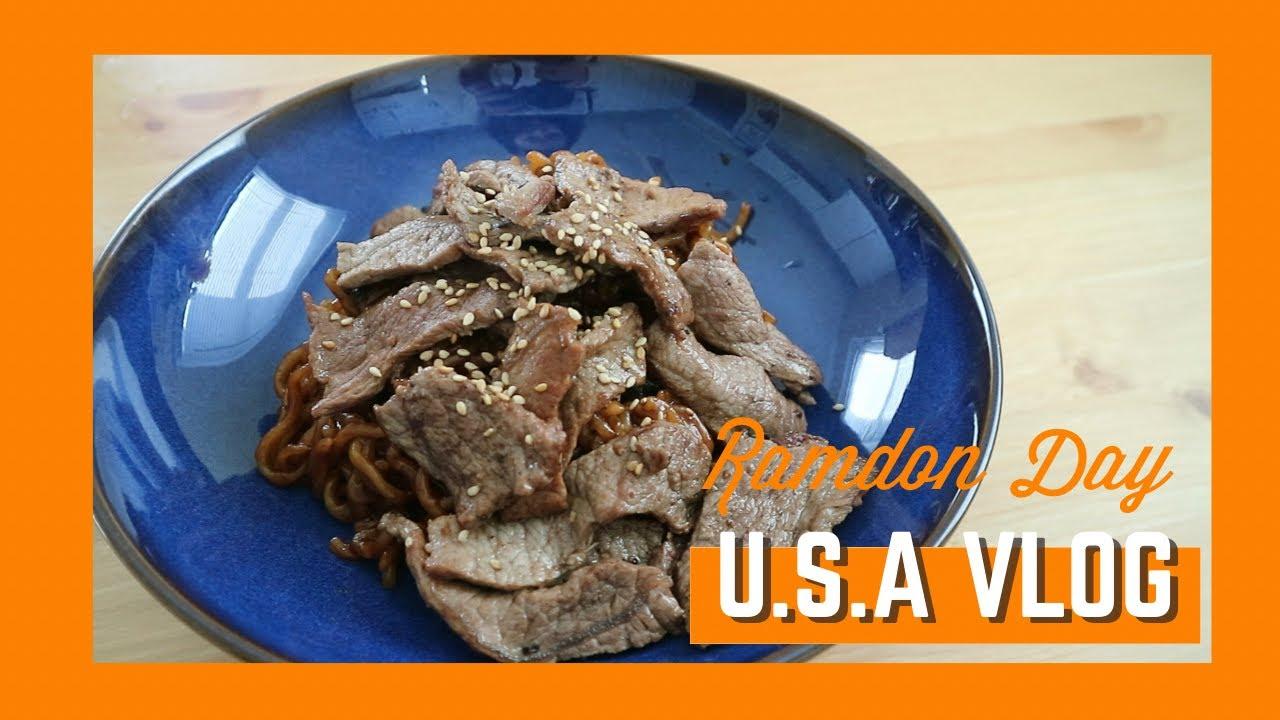 [미국일상 VLOG] 기생충 수상 기념- 미국인 남편에게 '짜파구리'를 먹여보았다 | Eating Ram-don from 'Parasite' w/ American husband