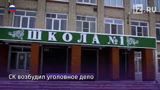 В Томске учительница ударила отвлекшегося от урока ребенка головой о парту