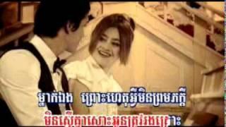 Bong Min Chhir Jap Tae Oun Chhir Jap (Karaoke)