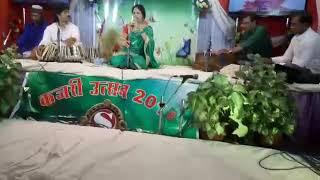 Kajari song..... Shail Bala Mishra