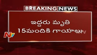 Nalgonda Accident | Two Lost Lives as Bus Overturns near State Highway | NTV
