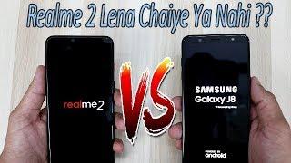 Realme 2 vs Samsung Galaxy J8 Comparision !! Speed Comparision , HINDI