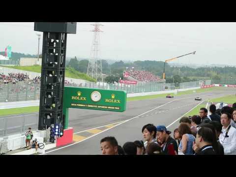 2016 Formula 1 Emirates Japanese grand prix qualifying round