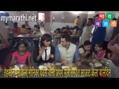 monica vadera amp tehseen poonawalla childrens day event by