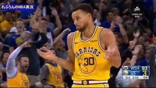 NBA カリー、11本のスリー!!3Qのみで51得点をマーク!通算スリーポイント成功数歴代5位に浮上。